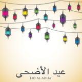 Eid Al Adha stock de ilustración