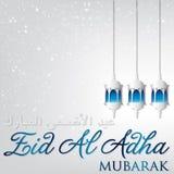 Eid Al Adha ilustración del vector