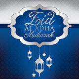 Eid Al Adha Arkivfoto