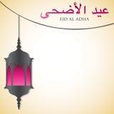 Eid Al Adha Lizenzfreie Stockbilder