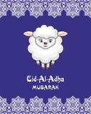 Eid Al Adha Stockbilder
