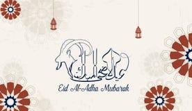 Eid Al Adha with Arabic calligraphy and goat face. Illustration of Eid Al Adha with Arabic calligraphy and goat face stock illustration