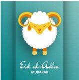 Eid Al Adha Background Carte de voeux Photographie stock libre de droits