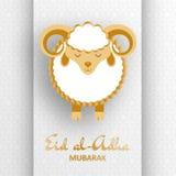 Eid Al Adha Background Carte de voeux Photo libre de droits