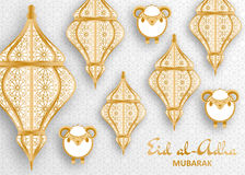 Eid Al Adha Background. Islamic Arabic Lantern And Sheep. Greeting Card Stock Photo