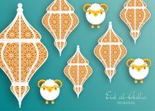 Eid Al Adha Background Lanterne et moutons arabes islamiques Carte de voeux Photo libre de droits