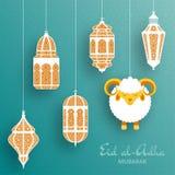 Eid Al Adha Background Lanterne et moutons arabes islamiques Carte de voeux Photographie stock