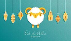 Eid Al Adha Background Lanterne et moutons arabes islamiques Carte de voeux Image stock