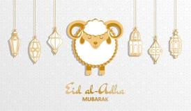 Eid Al Adha Background Lanterne et moutons arabes islamiques Carte de voeux Image libre de droits