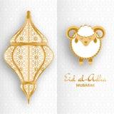 Eid Al Adha Background Lanterne et moutons arabes islamiques Carte de voeux Images libres de droits