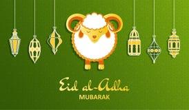 Eid Al Adha Background Lanterne et moutons arabes islamiques Carte de voeux Photos libres de droits