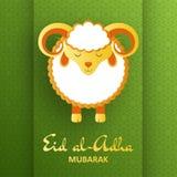 Eid Al Adha Background Lanterne et moutons arabes islamiques Carte de voeux Photo stock