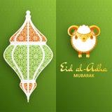 Eid Al Adha Background Lanterne et moutons arabes islamiques Carte de voeux Images stock