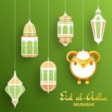Eid Al Adha Background Lanterne et moutons arabes islamiques Carte de voeux Photographie stock libre de droits