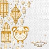 Eid Al Adha Background Lanternes et moutons arabes islamiques Traduction Eid Al Adha Carte de voeux Photos stock