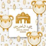 Eid Al Adha Background Lanternes et moutons arabes islamiques Traduction Eid Al Adha Carte de voeux Images libres de droits