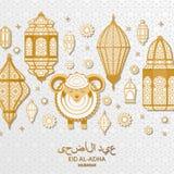 Eid Al Adha Background Lanternes et moutons arabes islamiques Traduction Eid Al Adha Carte de voeux Image libre de droits