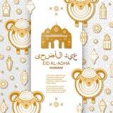 Eid Al Adha Background Lanternes et moutons arabes islamiques Traduction Eid Al Adha Carte de voeux Photo stock