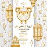 Eid Al Adha Background Lanternes et moutons arabes islamiques Traduction Eid Al Adha Carte de voeux Photographie stock libre de droits