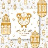 Eid Al Adha Background Lanternes et moutons arabes islamiques Traduction Eid Al Adha Carte de voeux Photos libres de droits