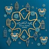 Eid Al Adha Background Lanternes et moutons arabes islamiques Traduction Eid Al Adha Carte de voeux Image stock