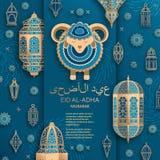 Eid Al Adha Background Lanternes et moutons arabes islamiques Traduction Eid Al Adha Carte de voeux Photo libre de droits