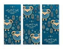 Eid Al Adha Background Lanternes et moutons arabes islamiques Traduction Eid Al Adha Carte de voeux Photographie stock
