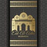 Eid Al Adha Background Moskee en Islamitisch Arabisch venster De kaart van de groet stock illustratie