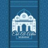 Eid Al Adha Background Mosquée et fenêtre arabe islamique Carte de voeux Photo stock