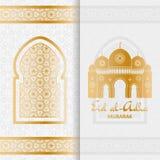 Eid Al Adha Background Mosquée et fenêtre arabe islamique Carte de voeux Photographie stock