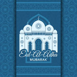 Eid Al Adha Background. Mosque and Islamic Arabic window. Greeting card Stock Photo