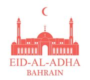 Eid Al Adha. Bahrain Stock Photos