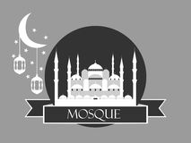 Eid al adha, blue mosque, minaret, lantern and moon, muslim holiday lights on a white background. Vector illustration Royalty Free Stock Photos