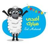 Eid Al Adha cakli powitanie Fotografia Stock