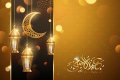 Eid al adha greeting design. Eid al adha calligraphy design with copy space and golden lanterns, crescent elements in 3d illustration vector illustration