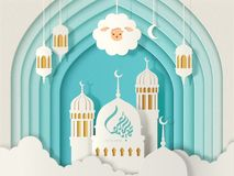 Eid Al-Adha calligraphy design. With mosque upon the cloud and arch background in paper style, 3d illustration stock illustration