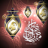 Eid Al Adha calligraphy. Happy sacrifice feast in arabic calligraphy design with fanoos and scarlet background Stock Image