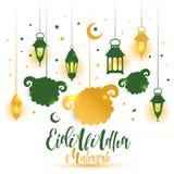 Eid Al Adha Calligraphy Text avec l'illustration de moutons pour l'eid Mubarak Celebration Background illustration libre de droits