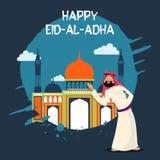 Eid-Al-Adha celebration with arabian man and mosque. stock illustration