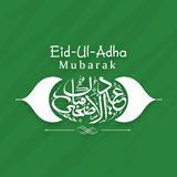 Eid-Al-Adha celebration with arabic calligraphy text. Stock Images
