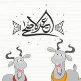 Eid-Al-Adha celebration with goat. Royalty Free Stock Photography
