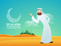 Eid-Al-Adha celebration with islamic arabian man. Stock Photo