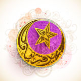Eid-Al-Adha celebration with moon and star. Royalty Free Stock Photography