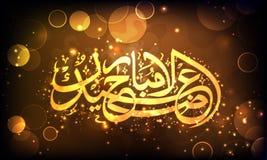 Eid-Al-Adha celebration with mosque. Golden Arabic Islamic calligraphy of text EId-Al-Azha Mubarak on shiny brown background for Muslim community festival Royalty Free Stock Photography