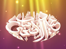 Eid-Al-Adha celebration with stylish arabic calligraphy text. Royalty Free Stock Image