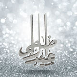 Eid-Al-Adha celebration with stylish text. 3D glossy arabic calligraphy text Eid-Al-Adha on shiny grey background for muslim community festival of sacrifice Stock Photos
