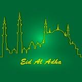 Eid Al Adha Composición de las letras del mes santo del moslim con el edificio de la mezquita Imagenes de archivo