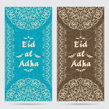 Eid Al Adha. Concept design for greeting card for muslim community festival. Stock Photos