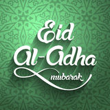 Eid al-Adha, Eid ul-Adha Mubarak Kurban Bayrami, Kurban Bajram stock illustratie