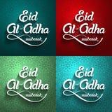 Eid al-Adha, Eid ul-Adha mubarak. Kurban Bayrami, Kurban Bajram Royalty Free Stock Images